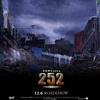 映画「252生存者あり」の上映と、防災展開催のお知らせ