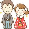 平成30年 成人式衣装の貸出申込受付中!
