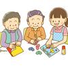 『各種様式』更新情報 〜平成27年度 社協支部活動の様式集〜