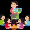 『各種様式』更新情報 〜福祉推進校指定事業〜