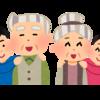 『各種様式』更新情報 〜平成29年度 地区社協活動様式集〜