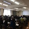 中津川市西地区社会福祉推進協議会の役員研修を行いました.