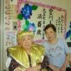 100歳をお祝いました!!