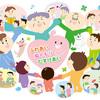 ホームページ更新しました!! ~H30.登録ボランティア団体紹介、市内福祉施設ボランティア活動メニュー~