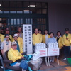 北海道地震での被災者支援募金活動報告~登録ボランティア連絡協議会~