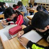 付知支所 南小学校 点字体験をしました!!