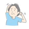 ふれあい通信 第131号(平成30年12月号)