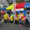 蛭川支所 マイカ祭で小学生と募金活動
