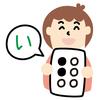 点字サークルよつばの会 『触る絵本作り』教室 参加者募集!!