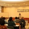 【東地区社協】 理事研修会が行われました。