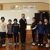 阿木小学校より、赤い羽根共同募金をいただきました