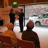 日本財団の福祉車両助成送迎車を配備しました!