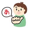 手話サークルかやの実会 令和2年度 手話講習会のお知らせ