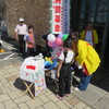 ルビットタウン中津川店にて街頭募金を行います。