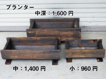 sasayuri_jishu001.jpg