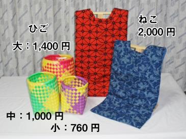 sasayuri_jishu002.jpg