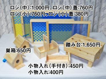 sasayuri_jishu003.jpg